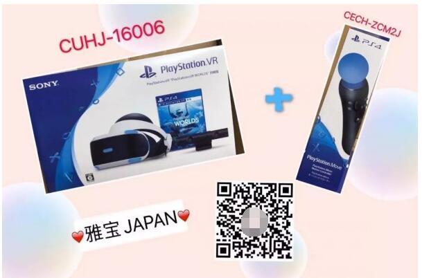 下一个主角就是你,PS VR眼镜,带你进入前所未有的VR体验