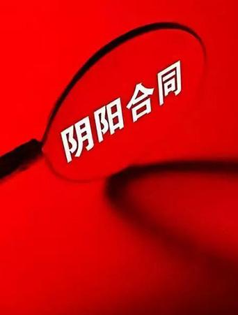 """金湖税务 打造""""青春税航""""党建品牌"""