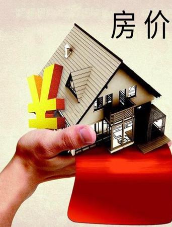黑龙江鹤岗房价每平米低至603元 人口增长率为负
